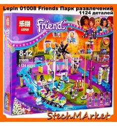 Конструктор Lepin 01008 Friends Парк развлечений