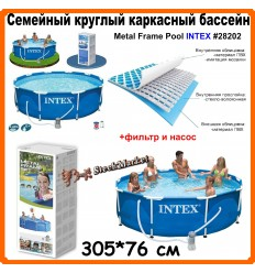 Каркасный бассейн Intex Metal Frame Pool 28202